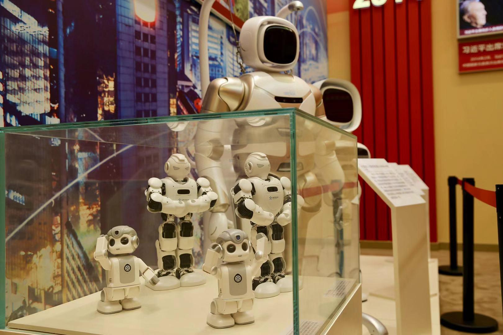 智能機器人展示.jpg