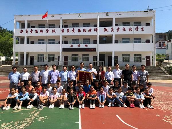下辖一个小学部、5个教学点和一所幼儿园